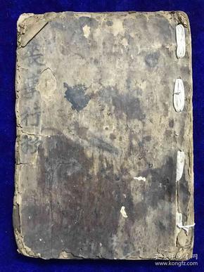 1012道教旧抄本《道范归宗》一厚册