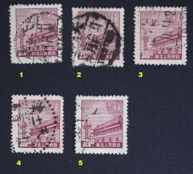 中国邮票-----华北人民邮政普票  天安门 面值300元(信销票)