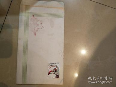 中华人民共和国第一届伤残人运动会邮票