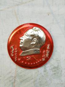 毛主席像章  敬祝毛主席万寿无疆 庆祝九大纪念