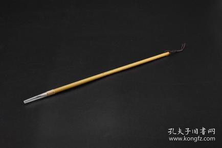 (P3535)《毛笔》1支 ,兼毫 毛笔出峰口直径:0.61cm 笔杆长度:23cm 出峰:1.86cm, 文房用具 文房四宝之一 书道用具 书法绘画