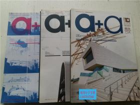 建筑知识2011年第7.8.10期 中国建筑学会 主办  《建筑知识》编辑部 大16