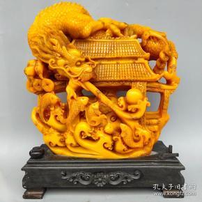田黄石《鱼跃龙门》精工大摆件尺寸如图,重15.47公斤