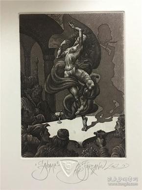 保加利亚乔丹诺夫(Julian Jordanov)藏书票版画原作《莎乐美》尺寸看图