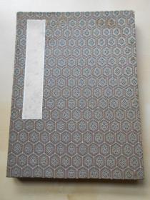 老纸头【90年代,空白册页】有些黄斑,尺寸:30.5×22.5厘米