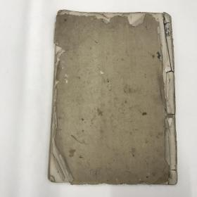 道教老法本 风水地理书 地理 58筒页
