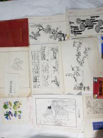 八十年代河南中原农民出版社出版物封面插图手稿一组