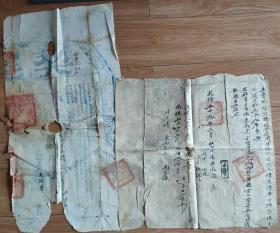 清代地契契约类-----乾隆59年直隶省天津府盐山县