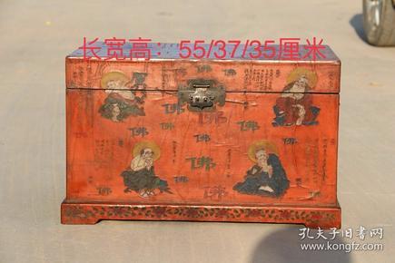 清代,木胎漆器手绘十八罗汉书箱,画功精湛,纹理清晰,包浆厚重自然,尺寸:长55cm,宽37cm,高35cm