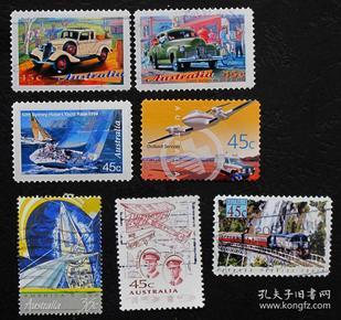 澳大利亚邮票----交通(信销票)
