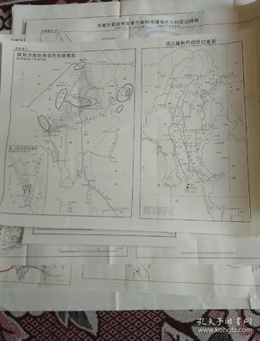 缅甸方面敌我双方态势要图,攻占缅甸作战经过要图(附图第三)!一一尺寸42.5X32.5