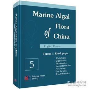 【正版】Marine algal flora of China:Tomus Ⅱ:No.5:Rhodophyta