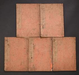 和刻佛教版画《亲鸾圣人御一代记图会》5册全,书中有不少木版画,图文并茂地记述了日本得道高僧亲鸾圣人的一生。孔网惟一