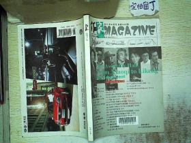 作家 2011 8 总第510期