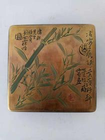 纯铜墨盒·黄铜加厚墨盒·墨匣·篆刻翠竹图案·文房用品·重量543克.