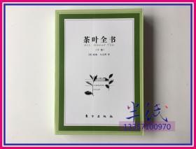 鑼跺彾鍏ㄤ功 涓嬪唽  2015骞村啀鐗�
