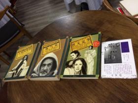 5本合售:天使的愤怒+毒气室+世无定事+绿色贝雷帽+神秘之球 (当代外国流行小说名篇丛书)