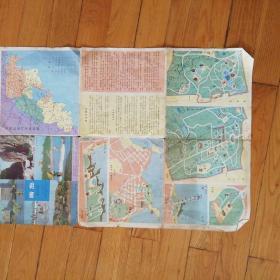 青岛游览交通图(免费邮寄)