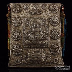 尼泊尔寺院收老纯手工打造雕刻铁黄财神   藏财神唐卡    重2859克   高46厘米   宽42厘米