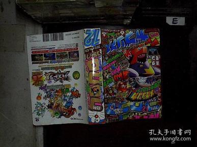 日文版 月刊  2013 12