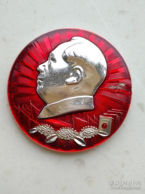 3-2048、红旗、葵花、四卷,毛主席万岁(多边),规格45MM.9品。
