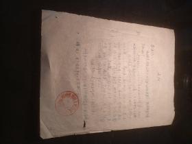 关于召开大队部工作干部宣传1956年度征兵工作会议的联合通知等