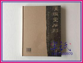 婢勯壌鍫傜煶鍒� 2012骞村垵鐗堢簿瑁�