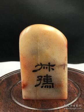 旧藏寿山石印章2.0163