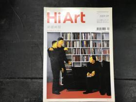 Hi艺术/新疆画报 2009·09