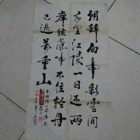 1979骞寸簿鍝佷功娉曚竴鍓�(鏉庣櫧璇�)