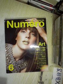 NUMERO  SEPTEMBER 2007