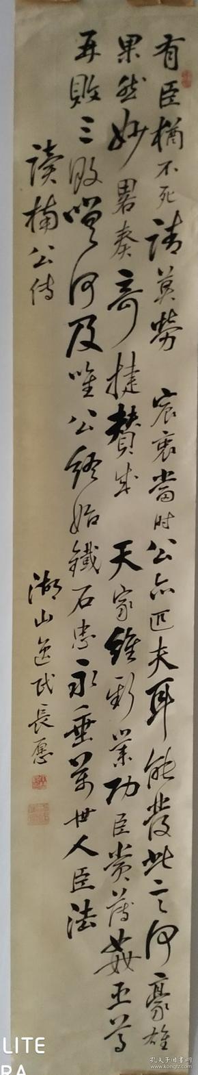 """明治初期名震汉诗坛的""""三山"""