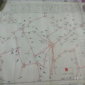 民国老地图  第四区长途电话机线图成都 广汉等  尺寸55/45  民国三十五年