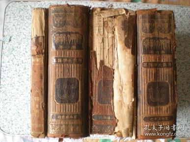 佛教大辞典  皮脊精装一套三厚册(三卷分别为大正三年、五年、十一年一版一印 初版发行) 国内包邮.