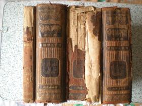 佛教大辞典  皮脊精装一套三厚册(三卷分别为大正三年、五年、十一年一版一印 初版发行) 国内包邮....