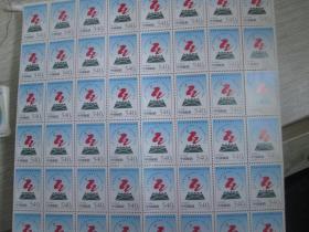 1998--12 第22届万国邮政联盟大会会徽纪念邮票.全要包邮