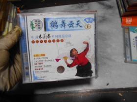 单扇鹤舞套路上中国木兰拳系列规范玩法CD斗鸡云天图片