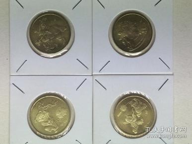 一轮,兔、龙、蛇、马 生肖纪念币 一组