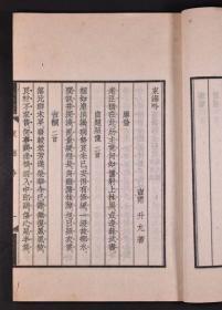 姓章的人口_齐姓有多少人口 齐姓起源及分布