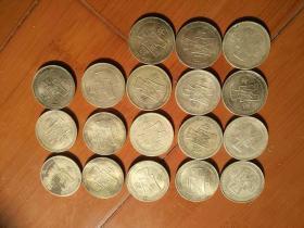 美品民国三十一年半圆镍币18枚