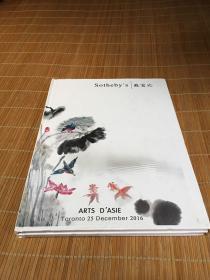 Sotheby`s  ARTS D'ASIE Toronto25 December2016