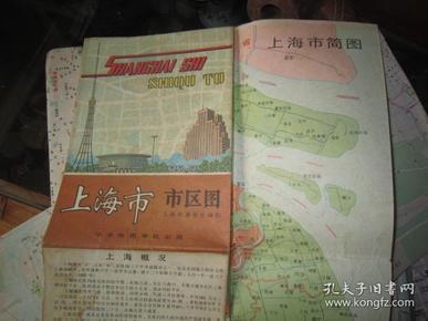上海市区图