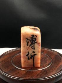 旧藏寿山石印章2.0175