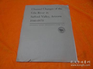【地质调查专业论文655-G —— 1846-1970年,亚利桑那州撒福谷吉拉河的河道变化 】