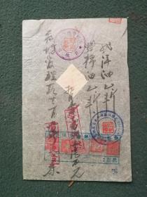 50年代毛笔手写发票,贴1张中南暂作印花《税票》