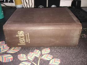 LEXIS 来克西斯 法语词典