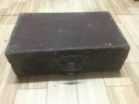 民国时期 老手提箱子一个