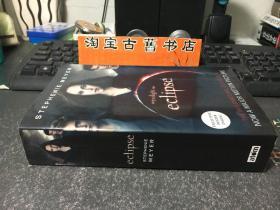 stephenie meyer The Twilight Saga:Eclipse [暮光之城3:月食]