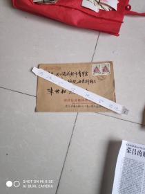 著名诗人廖正伦毛笔信札