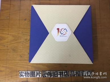 2007-2017华泰人寿江苏分公司十周年